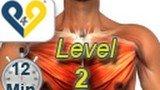 胸筋トレ Level2